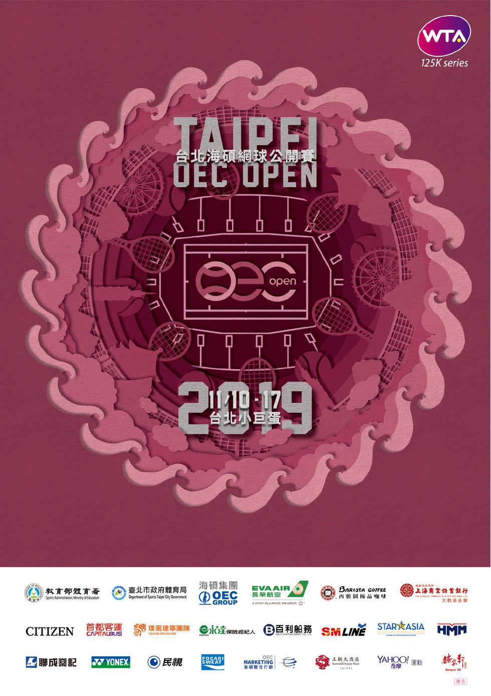 2019WTA海報設計-台北.jpg