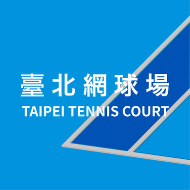 Taipei Tennis Court