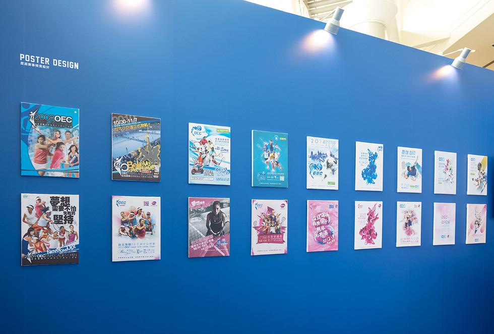 海碩系列賽歷屆視覺海報