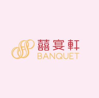 Banquet 88
