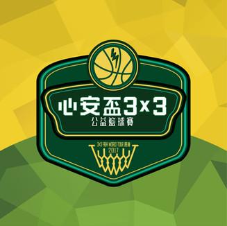 Shin An Cup 3x3 FIBA World Tour