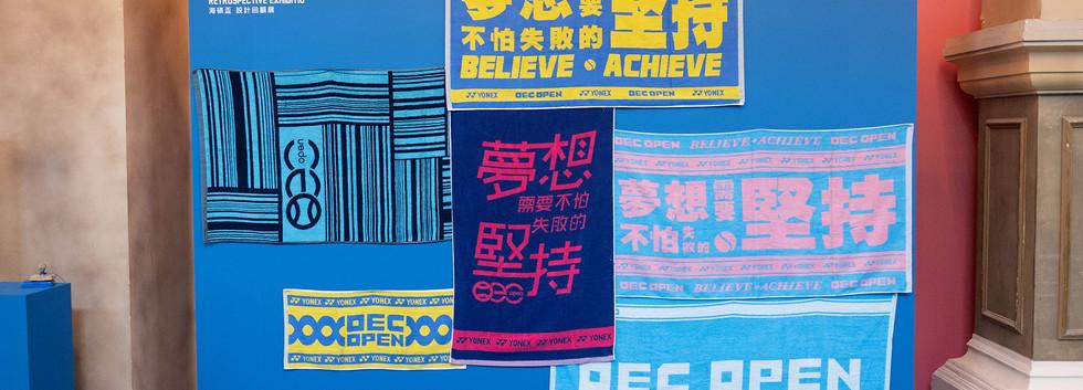 歷屆運動毛巾牆
