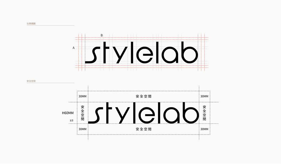stylelab-VI設計_工作區域 1 複本.jpg