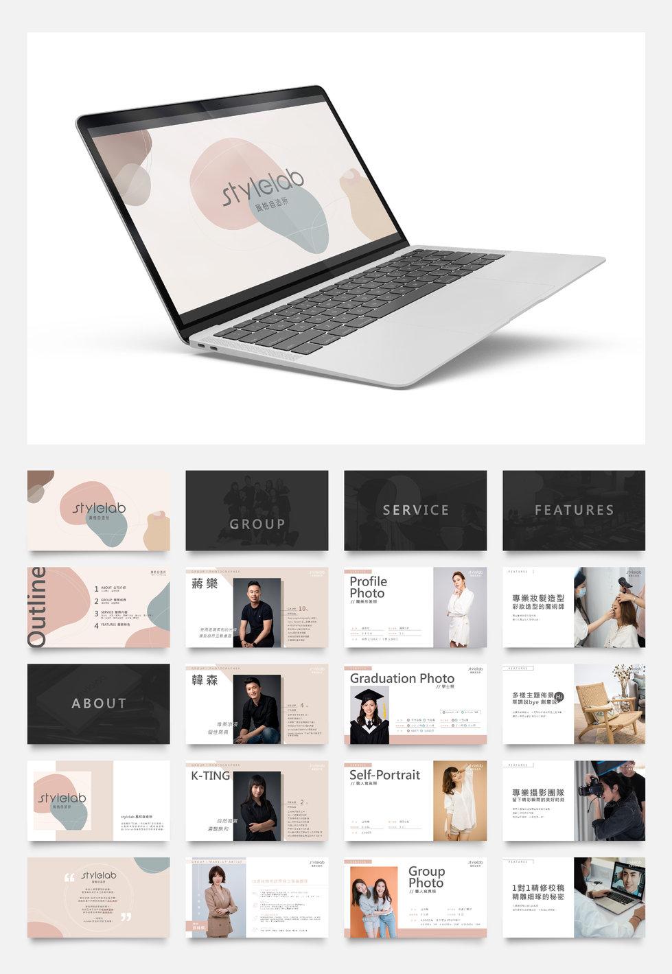 stylelab ppt展示-01.jpg