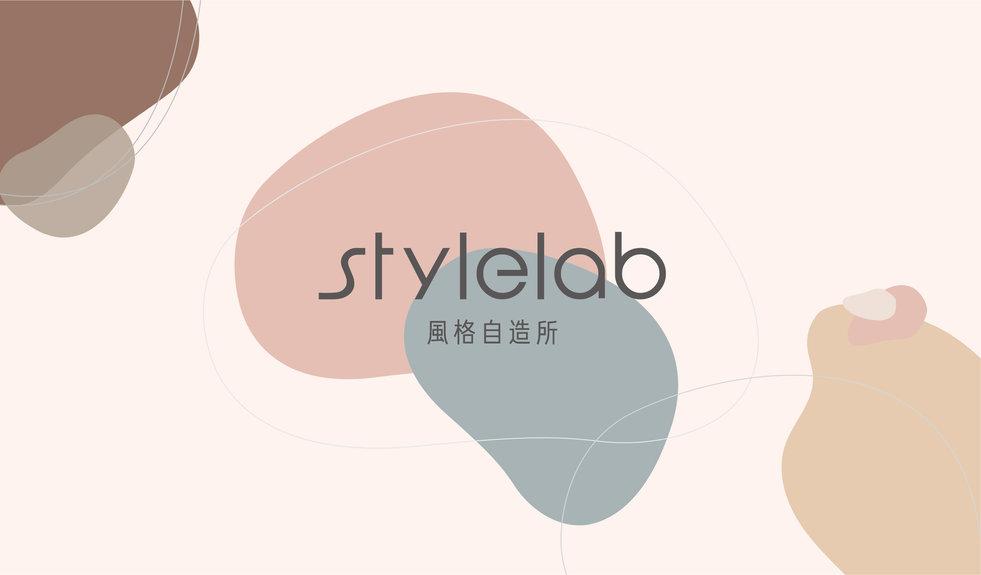 stylelab-VI設計_工作區域 1.jpg