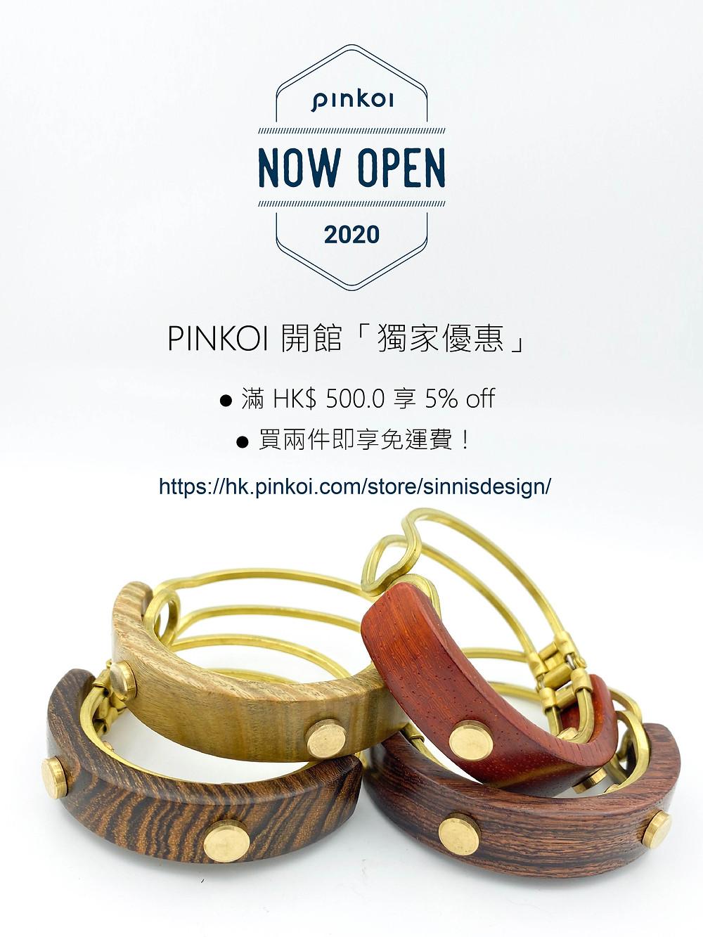 SinniS design Pinkoi grand opening