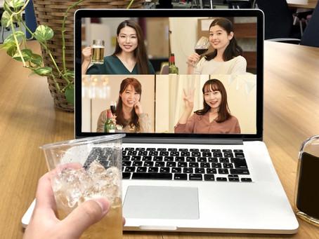 オンラインウエディングの新たな可能性