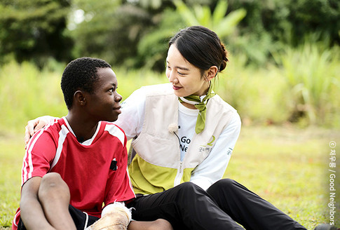 아프리카로 떠난 여행, 황금빛 희망을 더하다
