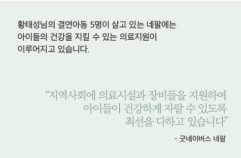 2020해외아동결연_pc_16.jpg