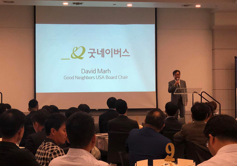 SBS 기업대항 매치플레이, 참가비 전액 기부