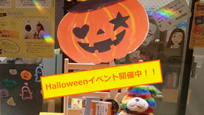 Read it LOUD!ハロウィンイベント10/1から開催!!