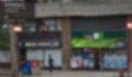Cyber Cafe|Internet Cafe|Near by|Close By|