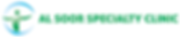 alsoor-logo-20190526.png