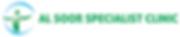 alsoor-specialist-logo.png