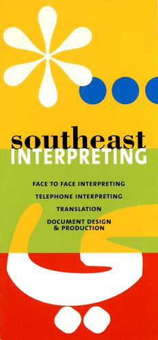 SE Interpreting COVER.tif