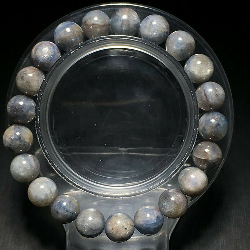 NATURAL Kyanite Bracelet (help communication, calm emotions, healing)