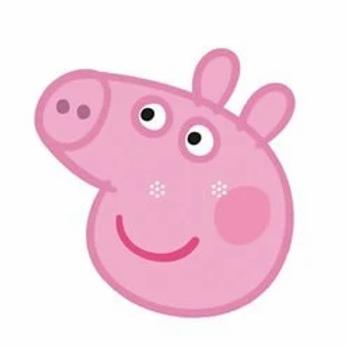 Peppa Pig Face Mask