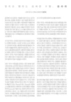 삼사라 리플릿2-2.jpg