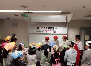 【開催報告】尼崎市子ども料理教室