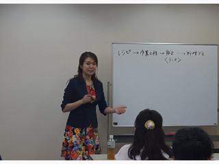 第二回★輝栄塾開講レポ 2015.08.09