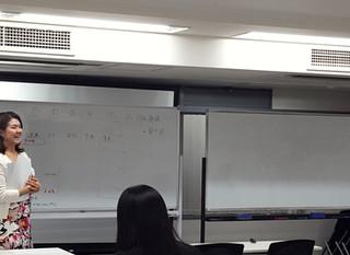 輝栄塾第7回報告レポ