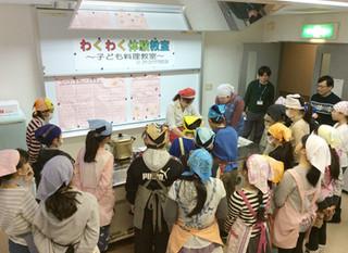 【大阪】保育園給食向上委員会発足!