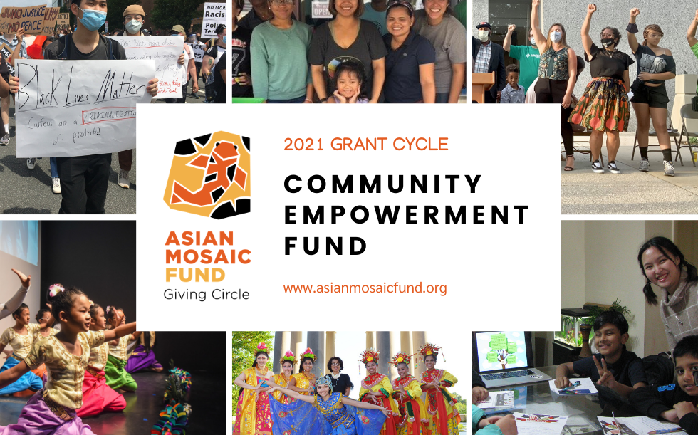 2021 Community Empowerment Fund.png