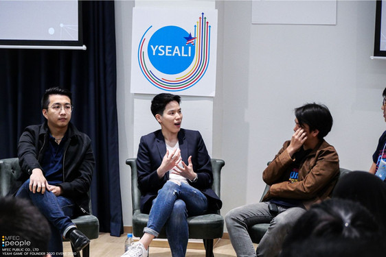 Startup Event - Young Entrepreneur Assembly Hub