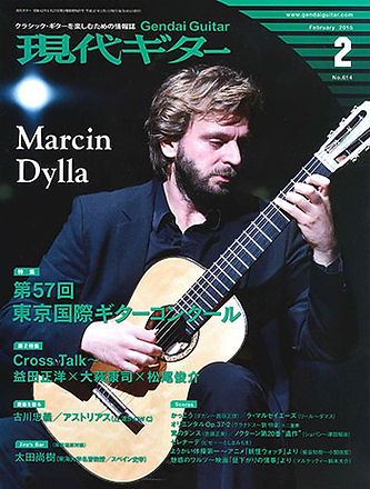 Gendai Guitar Magazine 2015 February issue.jpg