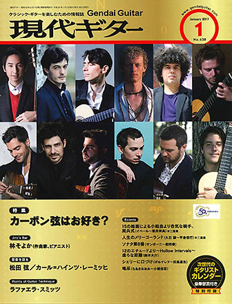 Gendai Guitar Magazine 2017 January issue.jpg