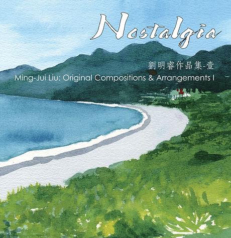 CD手冊封面頁-q_page-0001.jpg