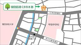 くすの木塾地図.jpg