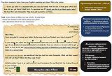 12 Примеры и разбор писем.jpg