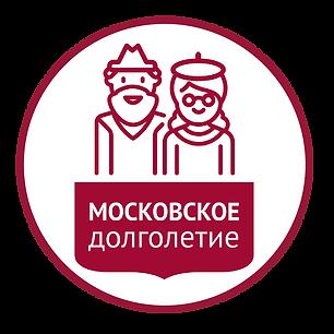 moskovskoe-dolgoletie-circle2.png