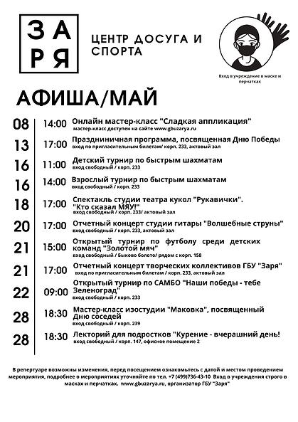 МАЙ САЙТ.png