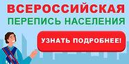 Baner_03_230x115.jpg