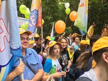 День города Москвы и 60-летия Зеленограда