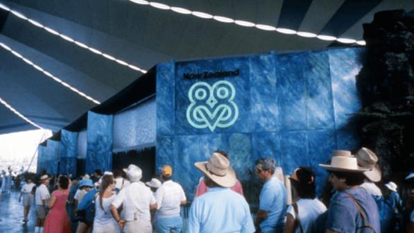 Brisbane 1988