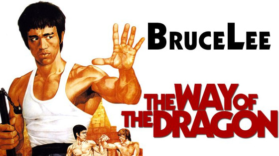 Bruce Lee - A Retrospective Part 3: Way Of The Dragon