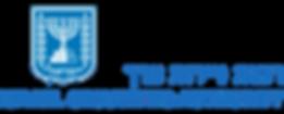 Israel_Securities_Authority_Testimonial_