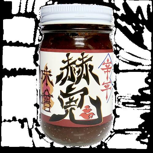 【辛平】赫鬼(味噌)/万能辛味150g