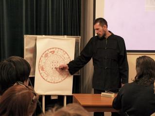 Обучающие вебинары по шаманизму