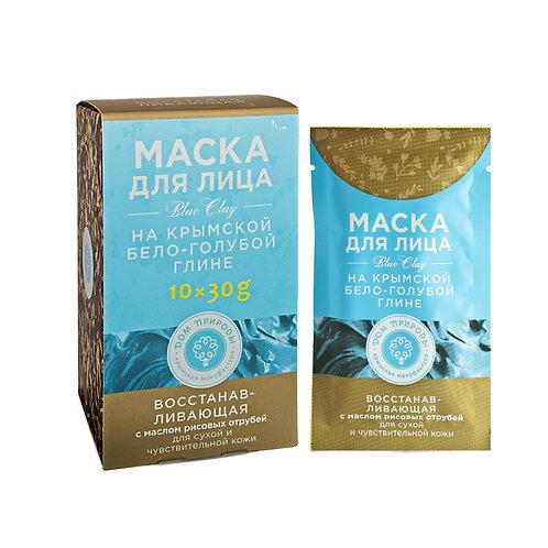 Дом Природы Маска на основе крымской бело-голубой глины Восстанавливающая 30 г