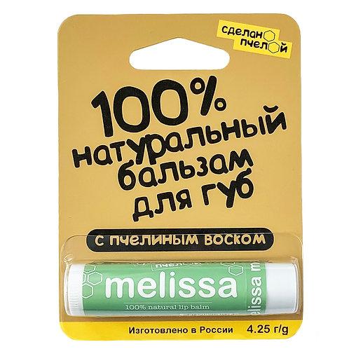Сделано пчелой 100% натуральный бальзам для губ с пчелиным воском Melissa 4 г