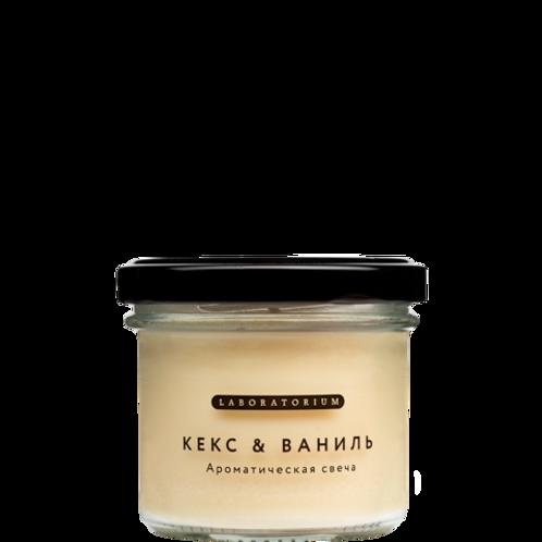 Laboratorium Свеча ароматическая Кекс и ваниль 100 мл