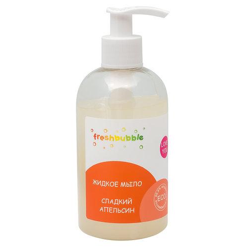 """Жидкое мыло """"Сладкий апельсин"""", Freshbubble 300 мл"""