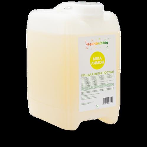 Freshbubble Гель для мытья посуды Мята-лимон 5л