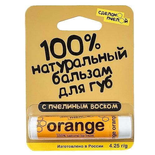 Сделано пчелой 100% натуральный бальзам для губ с пчелиным воском Orange