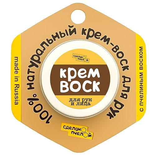 Сделано пчелой 100% натуральный защитный крем-воск для рук и лица 20 г