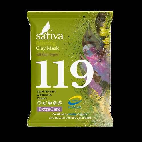 Sativa Маска минеральная расслабляющая 15 г